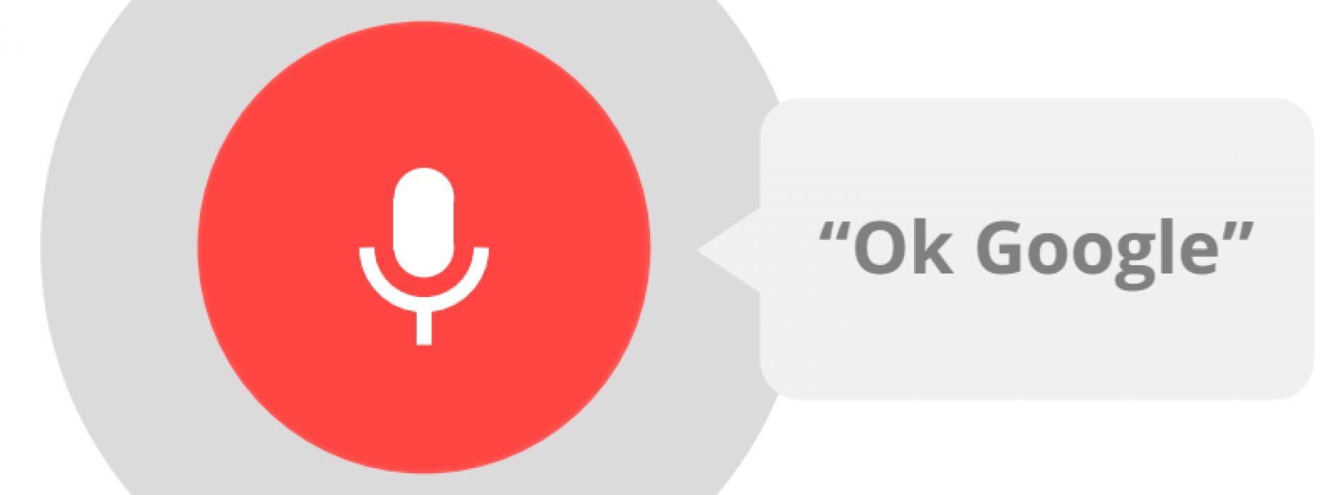 Как включить «Ok, Google»: Краткое руководство по эксплуатации