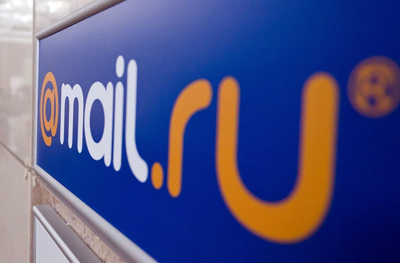 Guard.mail.ru: что это за программа — от установки и настройки до удаления защитника компьютера
