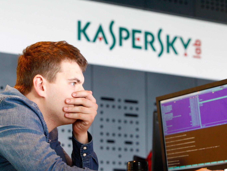 Лаборатория Касперского раскрыла беспрецедентную кибер-кампанию АНБ США