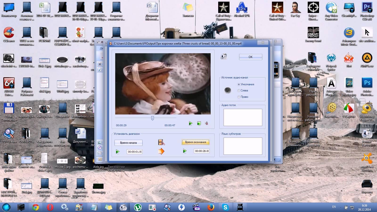 Вырезать музыку из видео онлайн: Слушаем концертные записи и вебинары