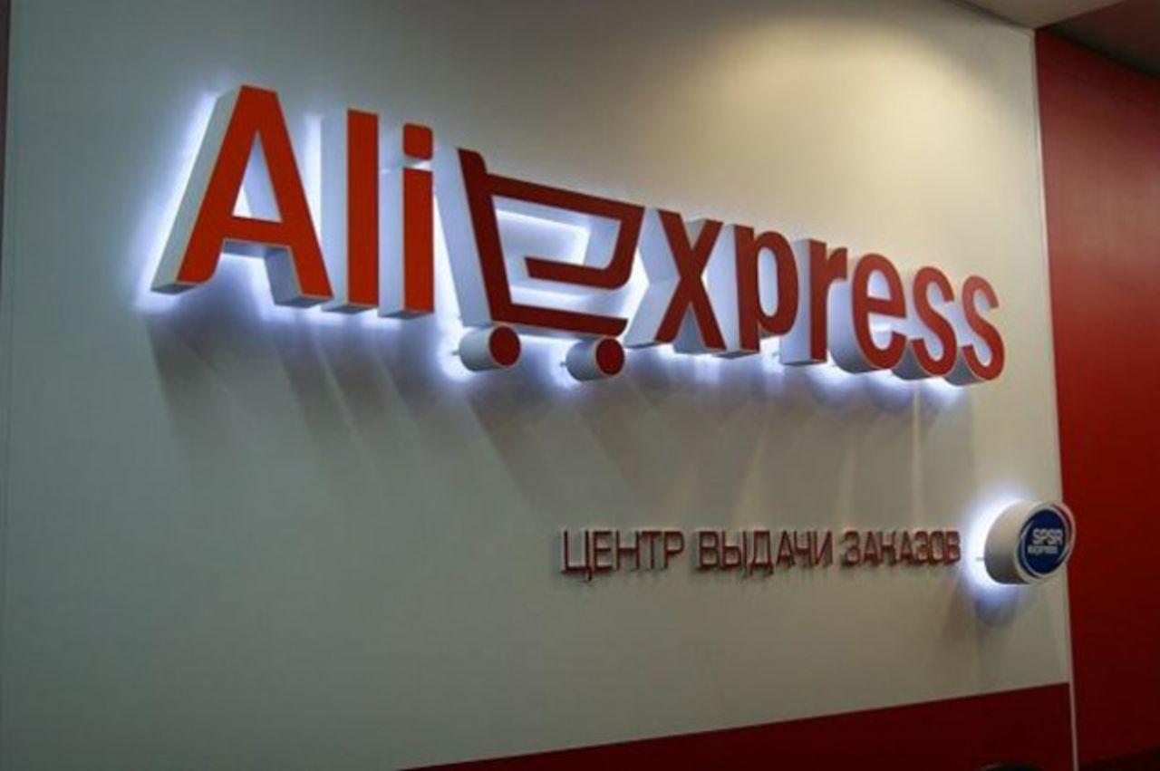 AliExpress открыл первый фирменный центр выдачи заказов в Москве
