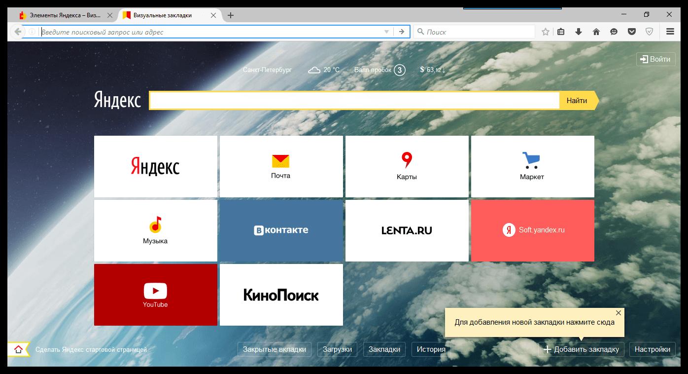 Открывайте закладки в Chrome с помощью клика правой кнопкой мыши