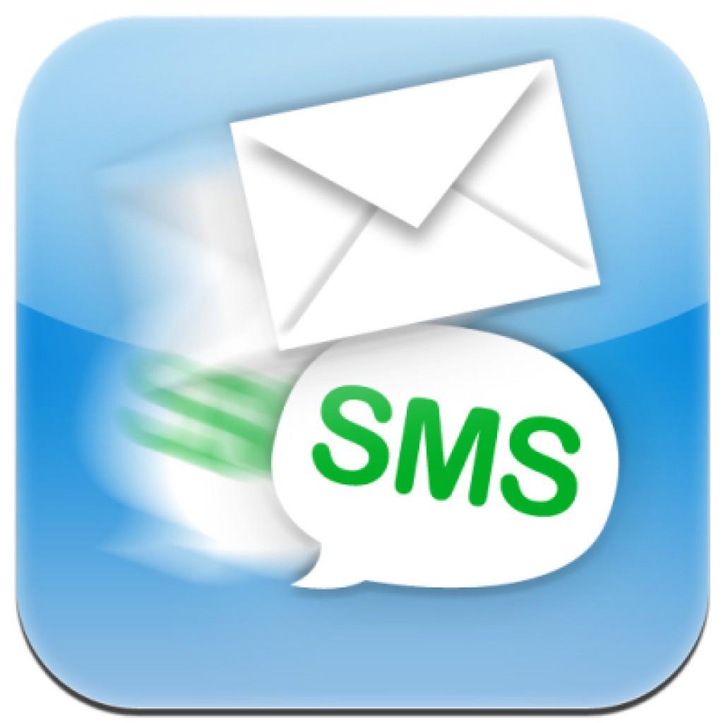 Как удалить и отменить отправку текстового сообщения или email