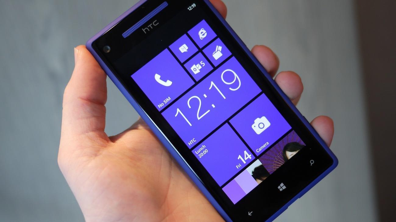 Самый дешевый смартфон на Windows Phone 8