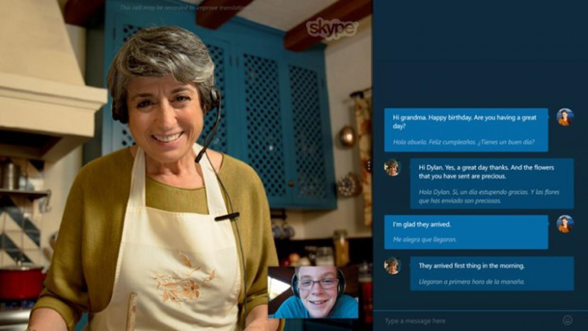 Skype Translator Preview: шаг навстречу миру