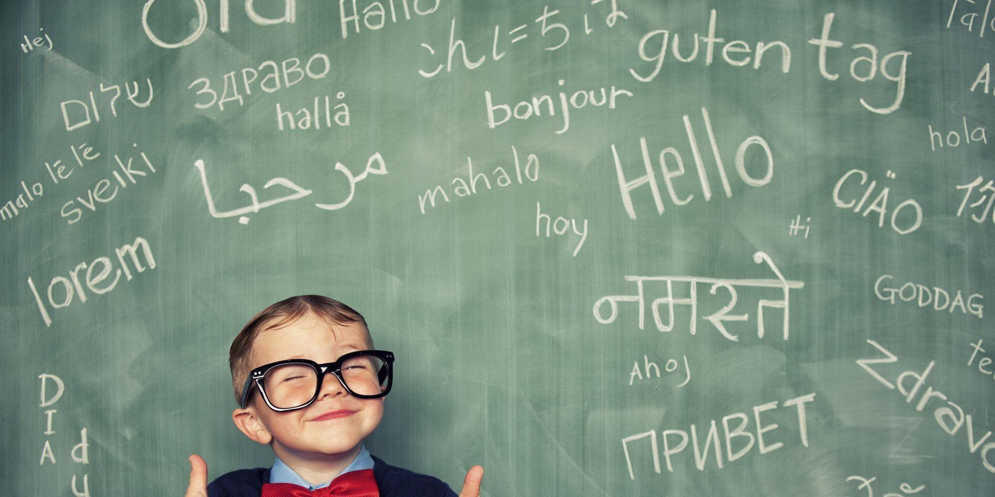 Насколько оправдано изучение иностранного языка?