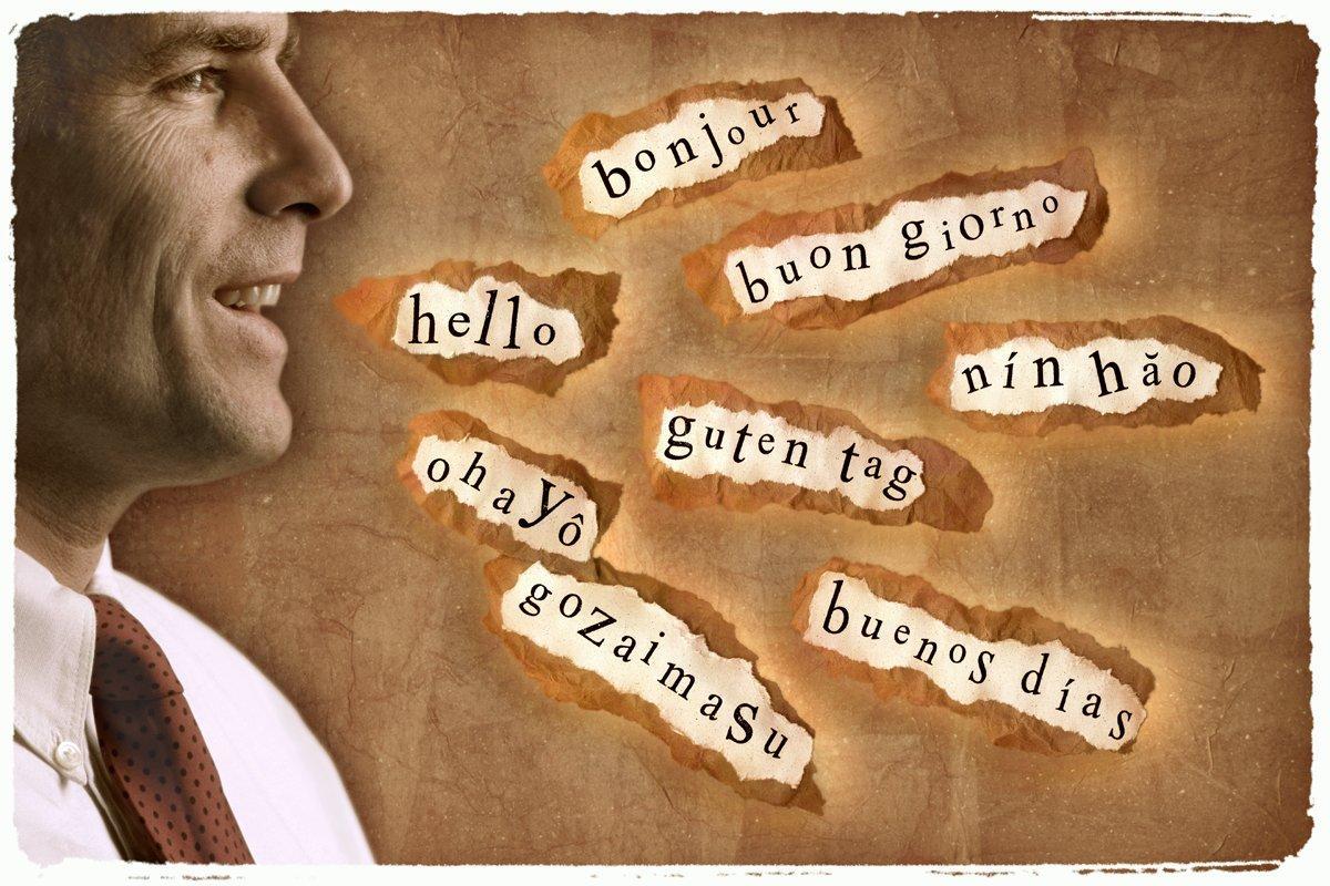 Как навсегда запомнить иностранные слова