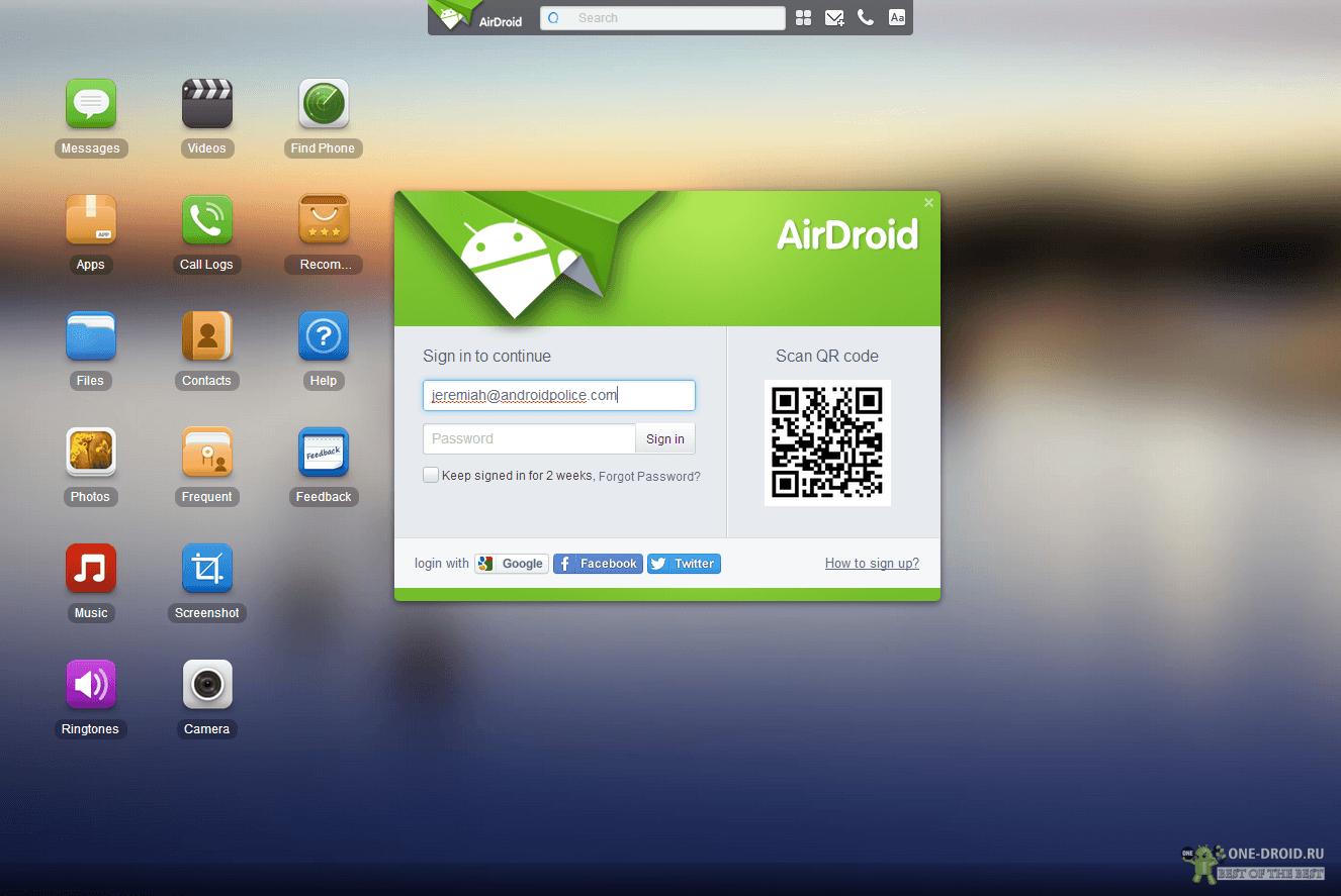 AirDroid 3 – не только веб-версия, но и приложение