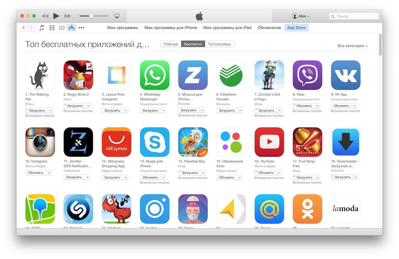 Почему не следует доверять отзывам на программы для Android или iOS в магазинах приложений