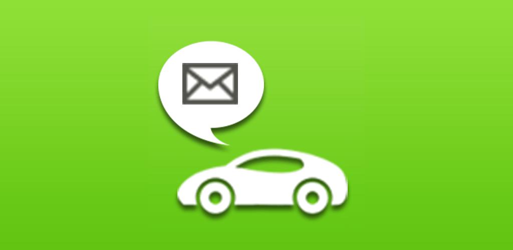 Приложение Car2Car для iPhone и Android
