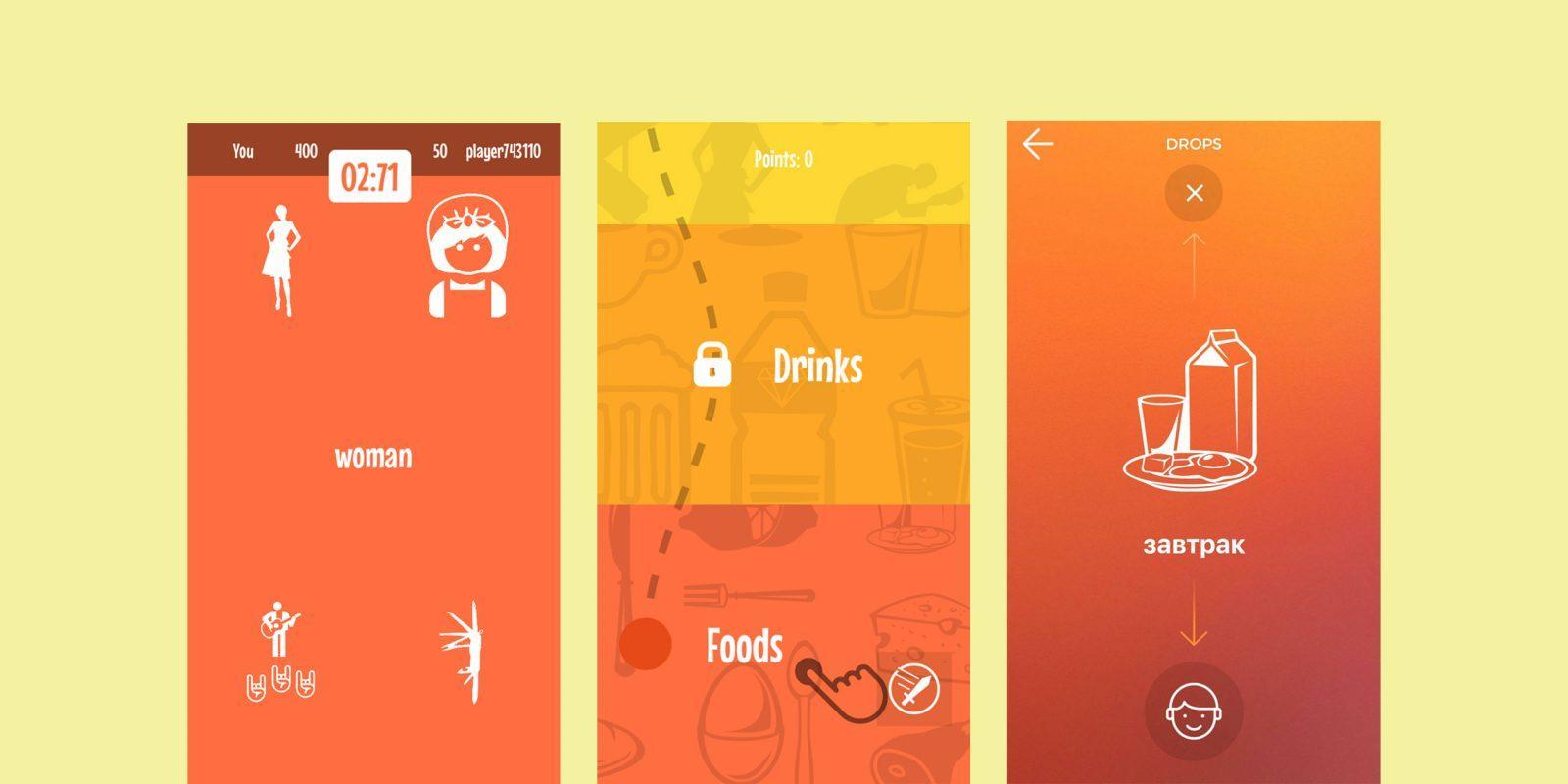 Drops: программа для изучения иностранного языка на iPhone