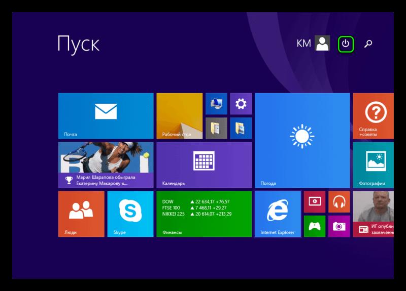 Как скрыть кнопку Пуск в Windows 8.1?