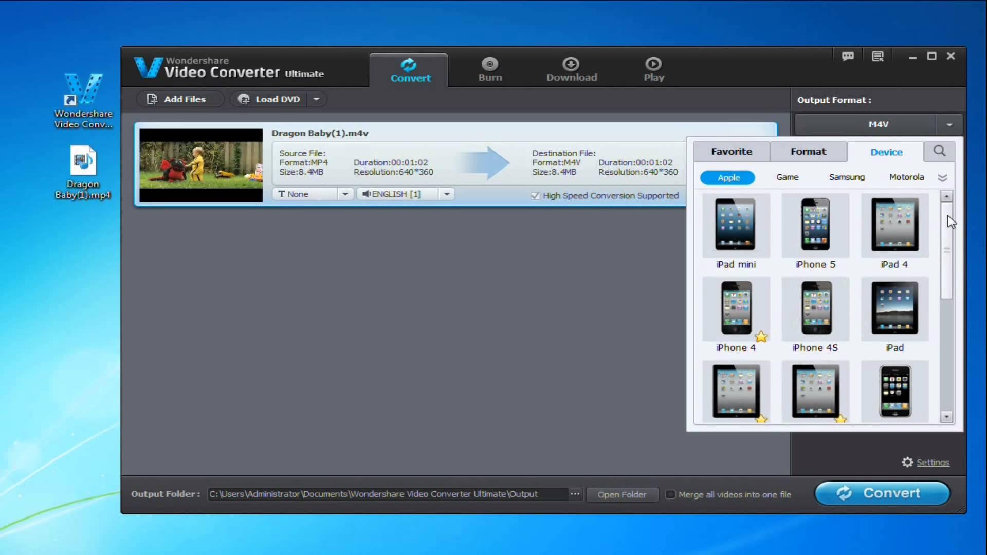 Aleesoft Free iPad Video Converter: конвертируем видео для планшета Apple