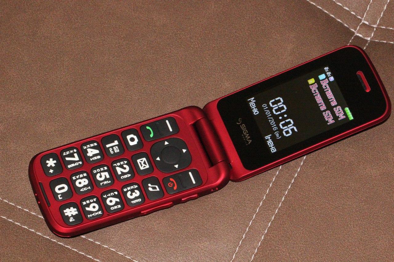 Лучший телефон для пенсионеров: Sigma Mobile Comfort 50 Slim