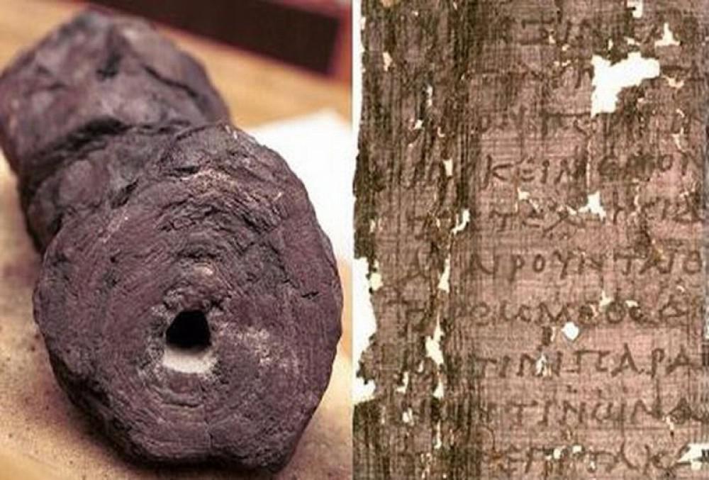 Ученые смогли прочитать обугленные Везувием папирусы