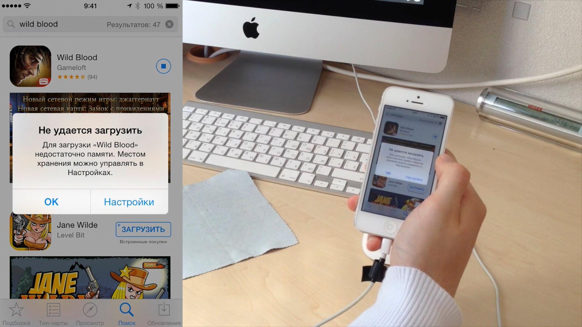 Как очистить память на iPad и iPhone: ищем «жадные» приложения