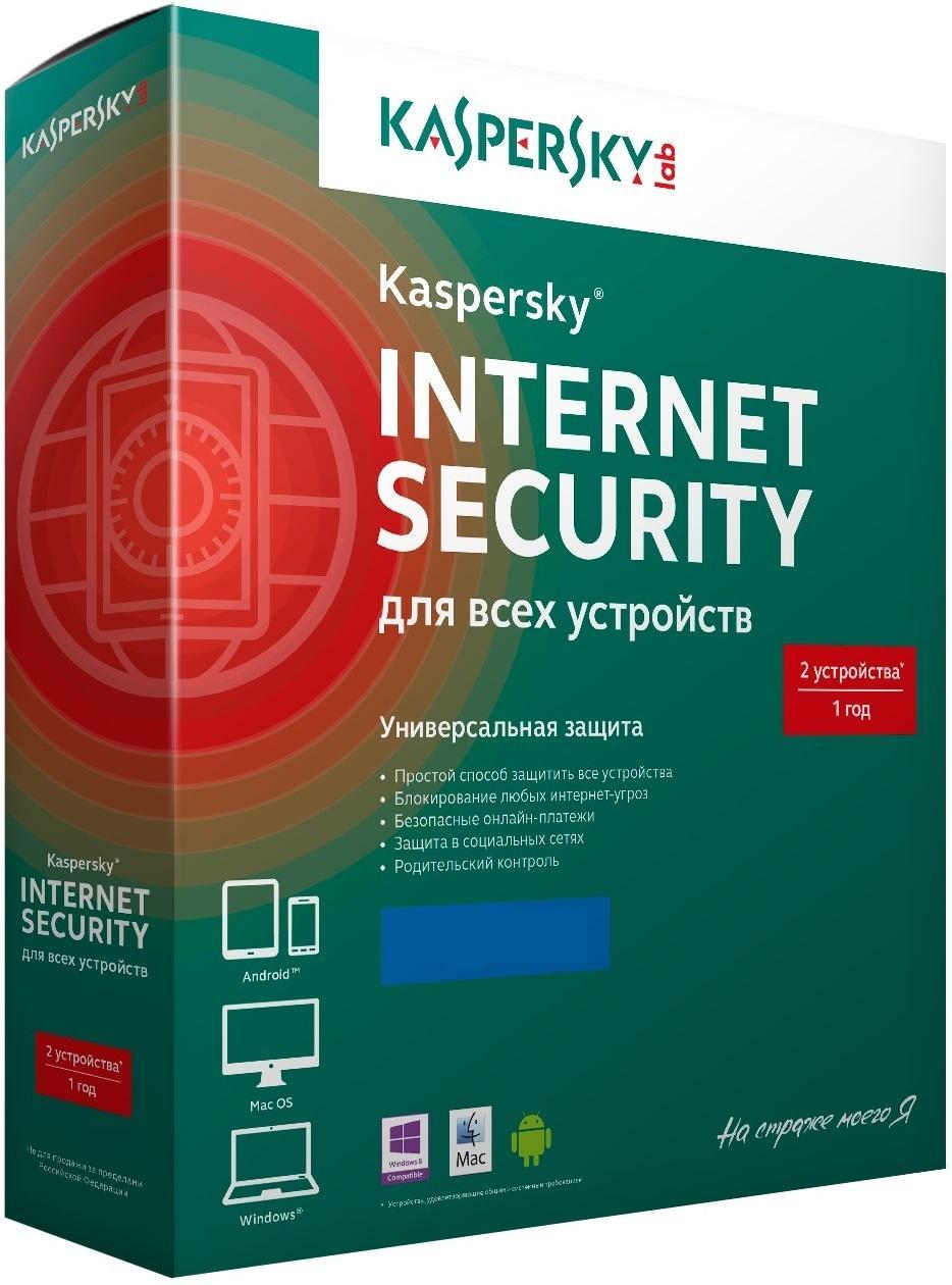 Лучший антивирус для Android: Kaspersky Internet Security