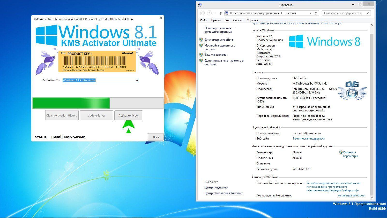 Как правильно купить ключ активации Windows 8?