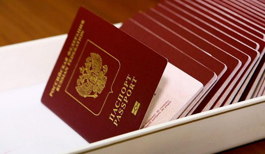 Как оформить загранпаспорт через интернет: руководство по получению документа