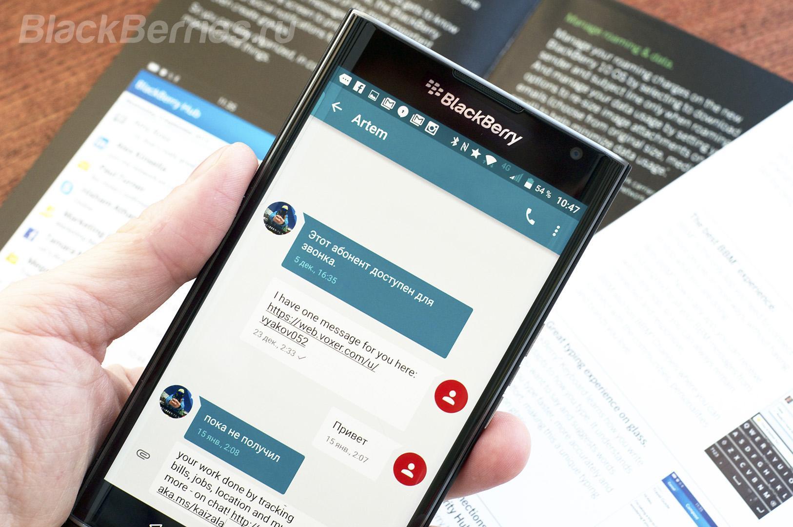 Вас интересует музыка на СМС для Андроид? Рассмотрим, как ее скачать