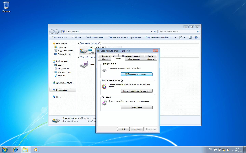 КАК ОТФОРМАТИРОВАТЬ ЖЕСТКИЙ ДИСК С Windows 7: простой способ