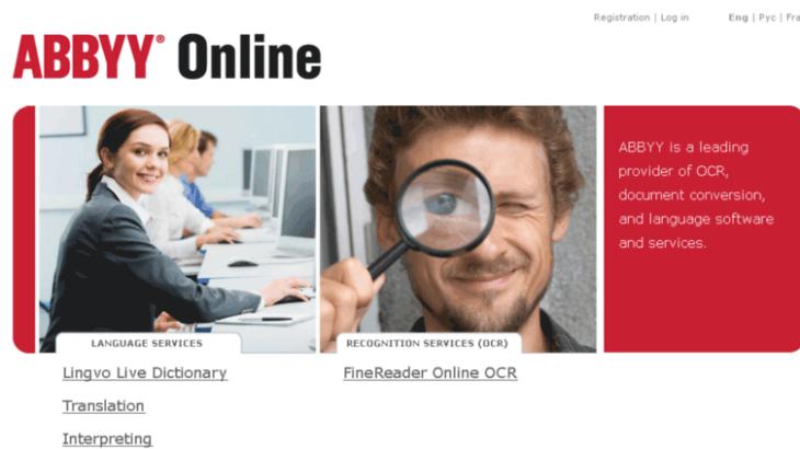 Как бесплатно распознать текст онлайн