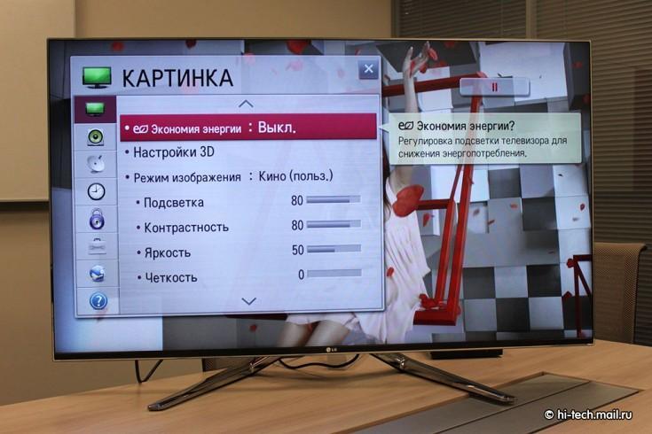 Настраиваем изображение на телевизоре: 4 шага к реалистичной картинке