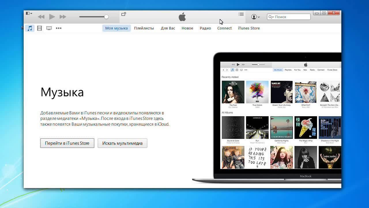 Как синхронизировать iPhone с iTunes при помощи ПК?