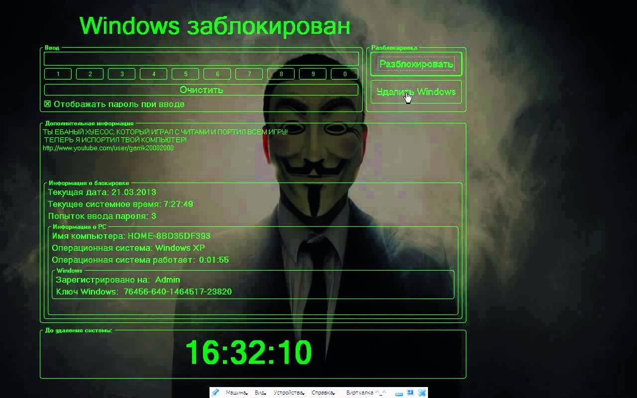 Что делать если вирус блокирует Windows – рекомендации