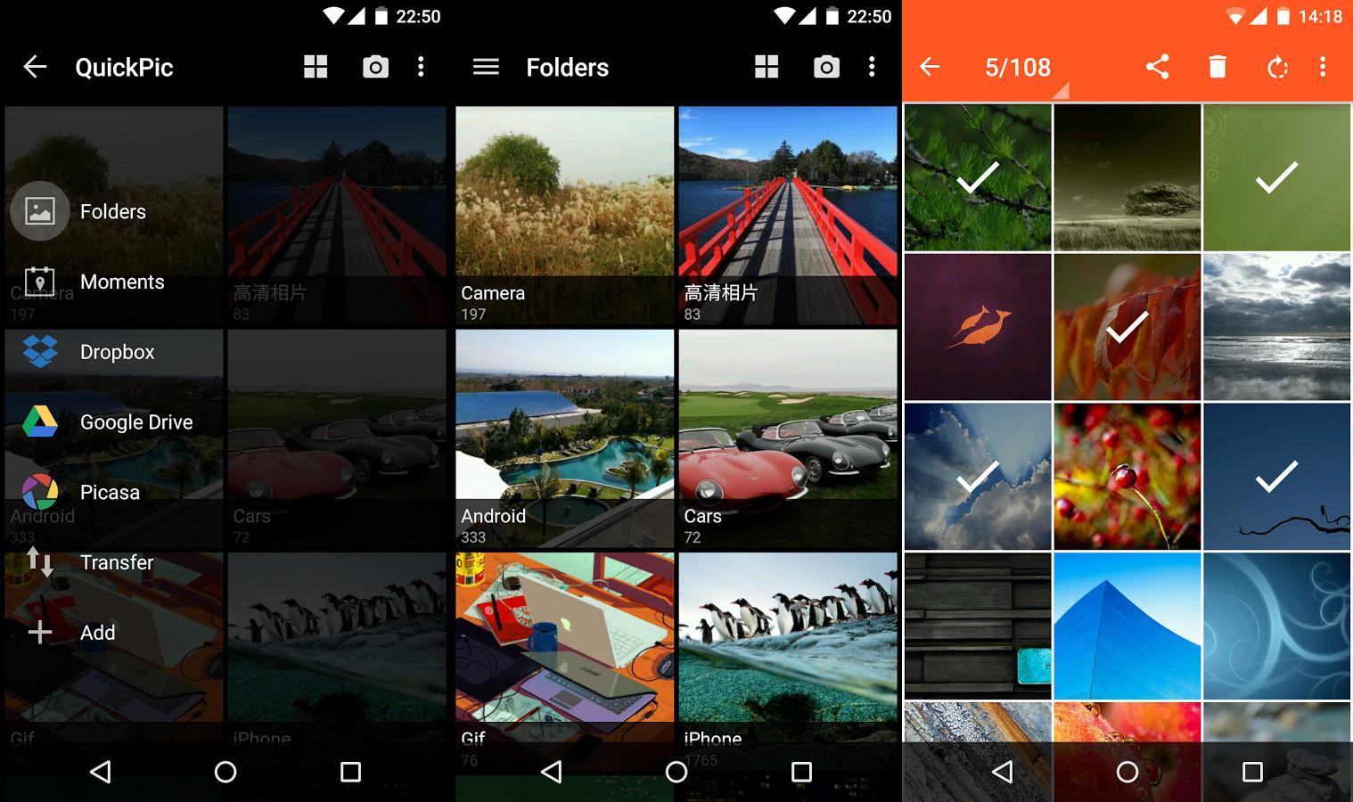 Лучшая фотогалерея для Android - QuickPic