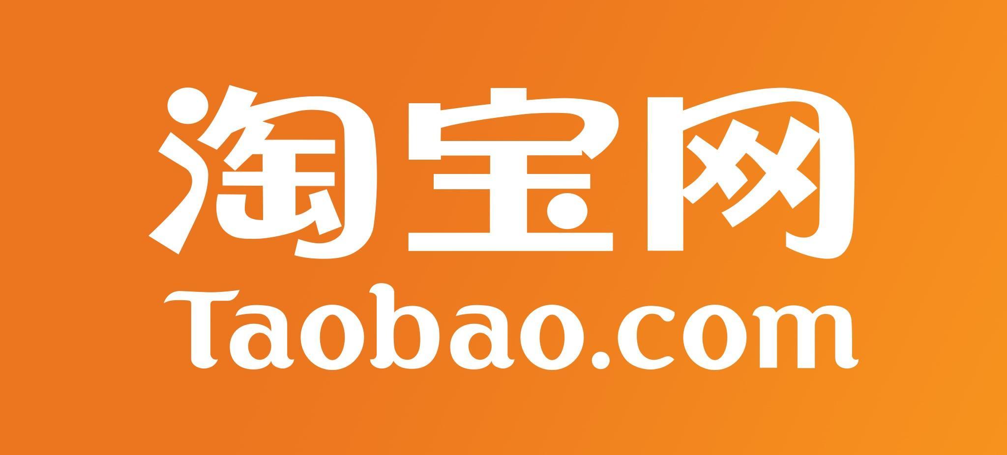 Как заказывать вещи с Таобао без посредников и регистрации