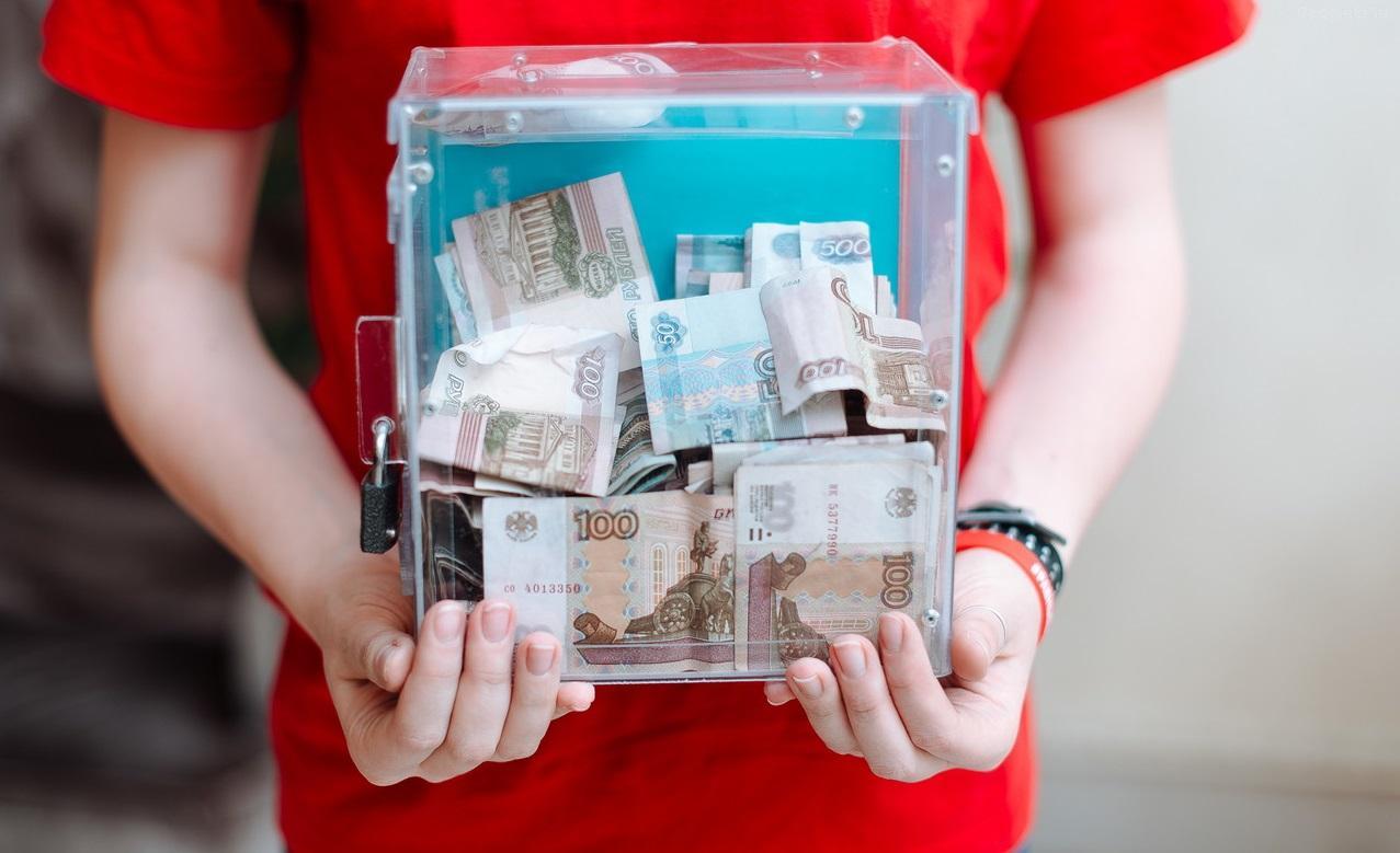 Как собрать деньги на благотворительность