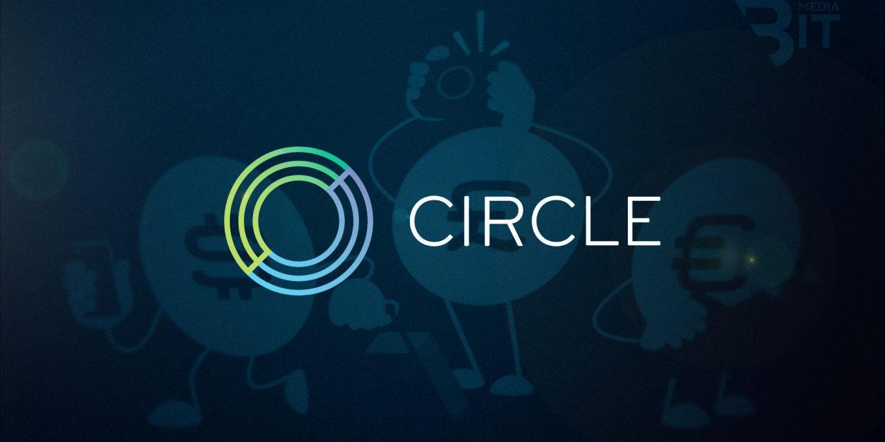 Приложение Cirqle для iPhone