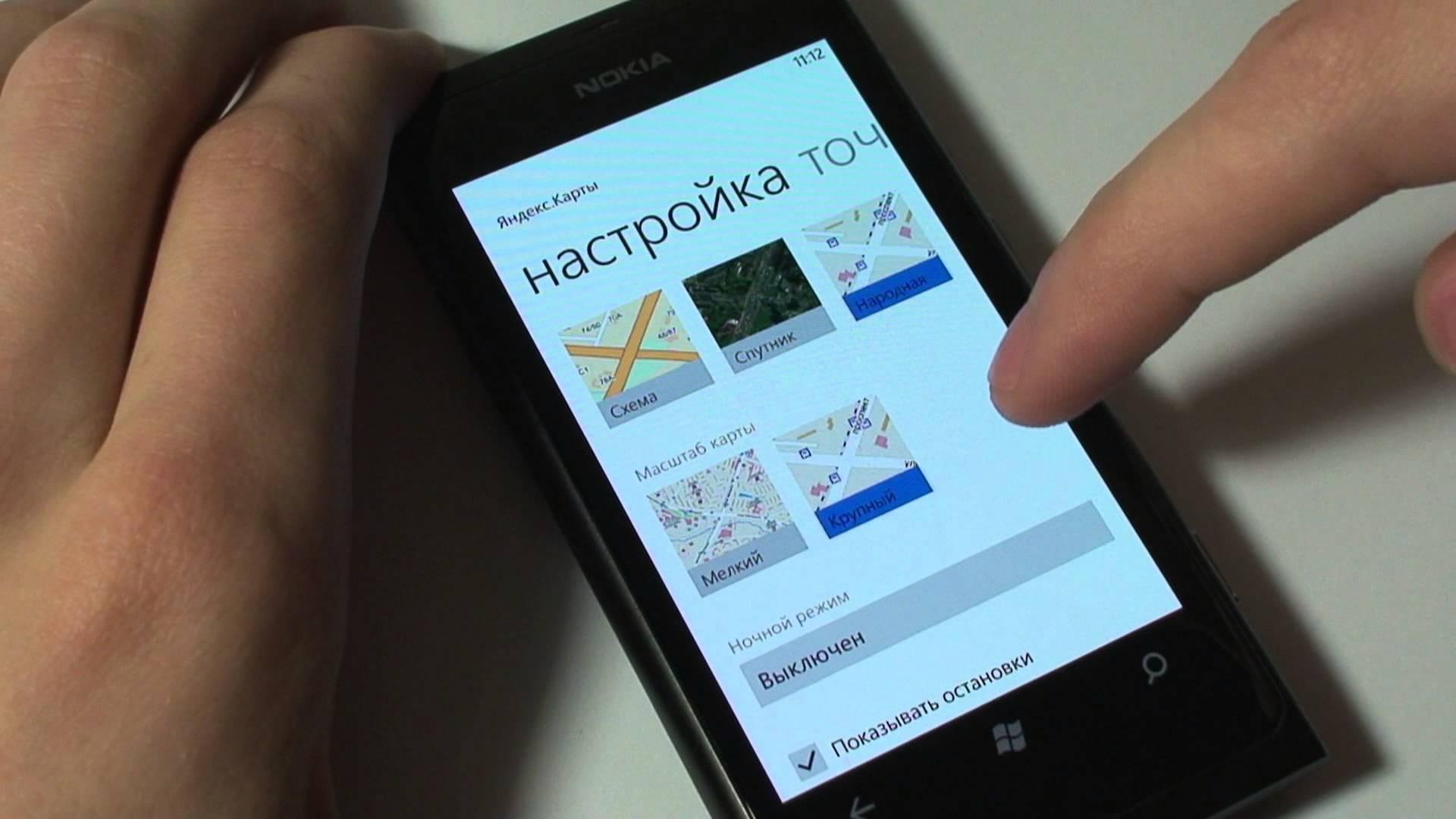 Google обязательно вернет карты на Windows Phone