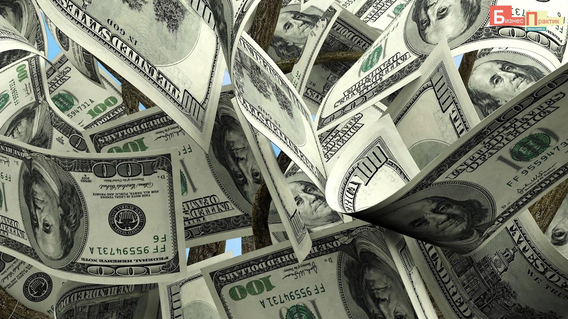 Куда вложить деньги, чтобы получать прибыль