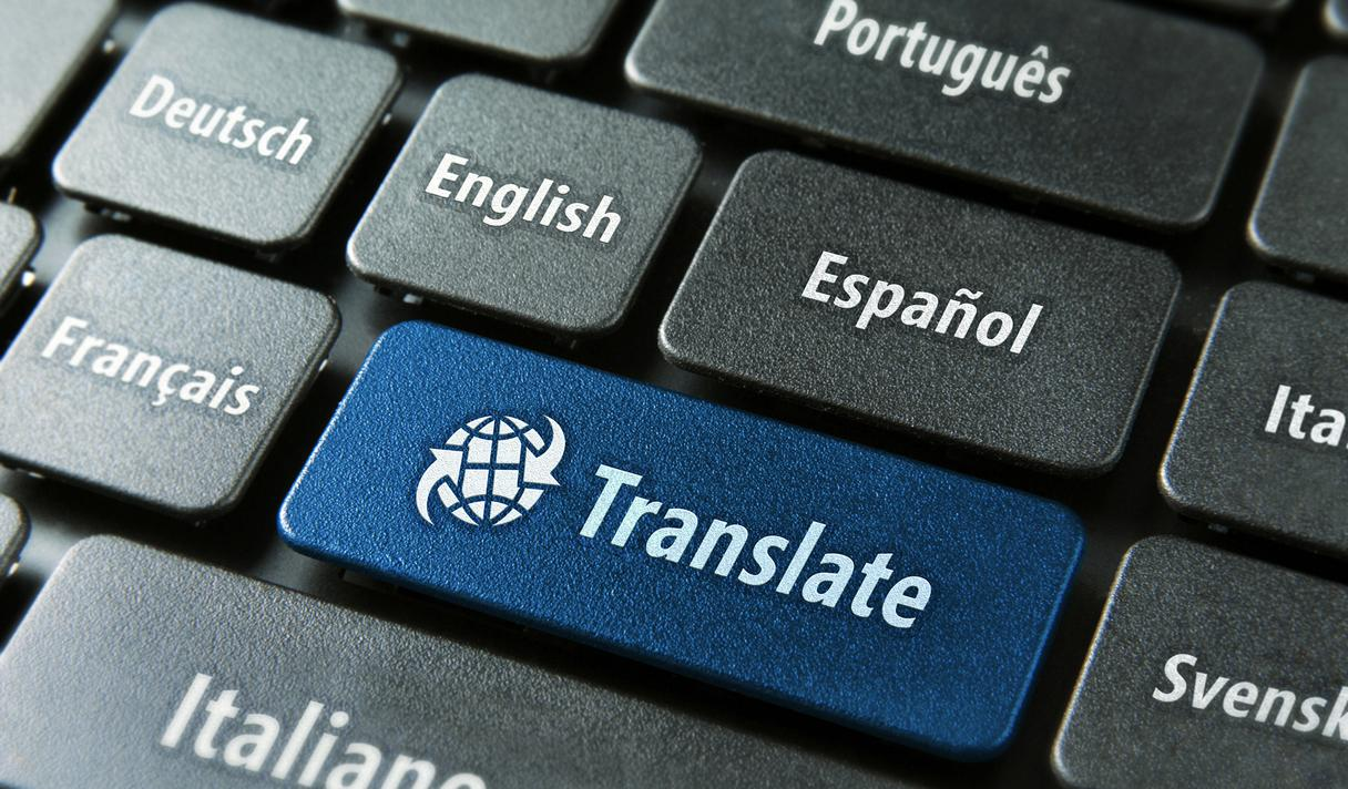 Лучший онлайн переводчик: какой сервис лучше понимает иностранные языки?