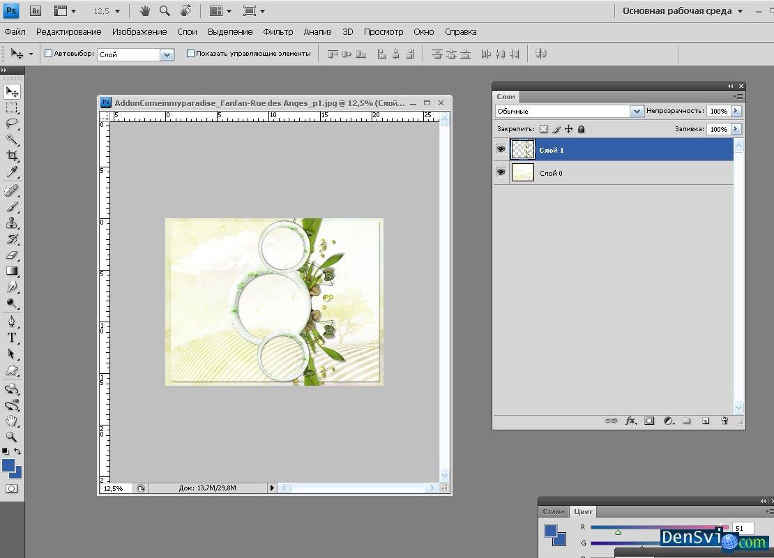 Как сделать рамку в Фотошопе: украшаем фотографию в Photoshop CS3