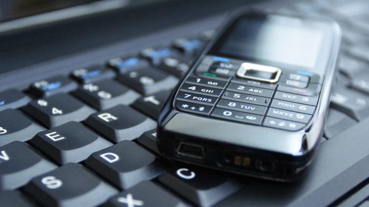 Ищите мобильный телефон без интернета? Лучше узнайте, как отказаться от услуги мобильной передачи данных