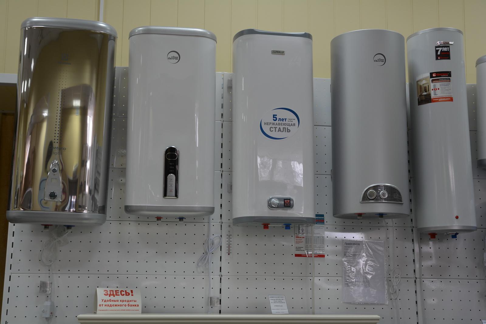 Как выбрать водонагреватель накопительный электрический