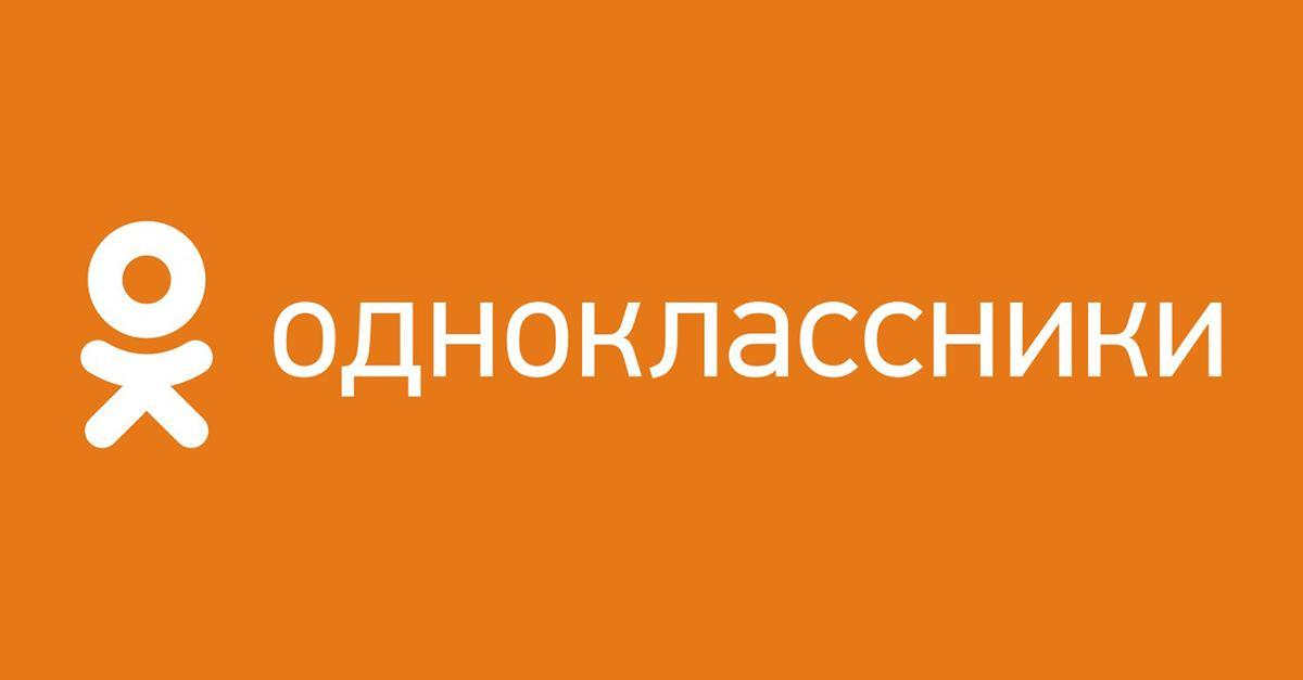 Как скачать песни с Одноклассников – подробная инструкция