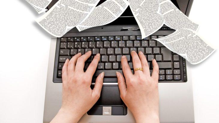 Как написать автобиографию для приема на работу