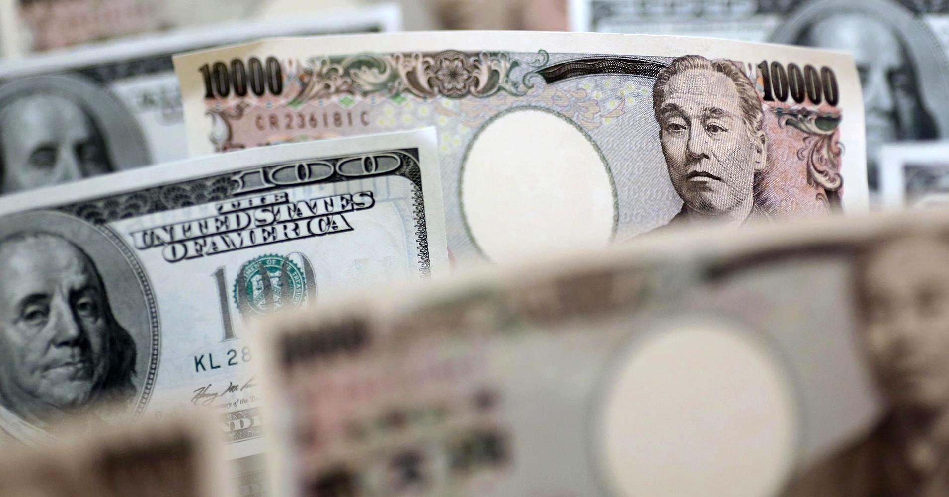 Почему мы обозначаем американский доллар знаком «$» … и что у него общего с японской иеной?