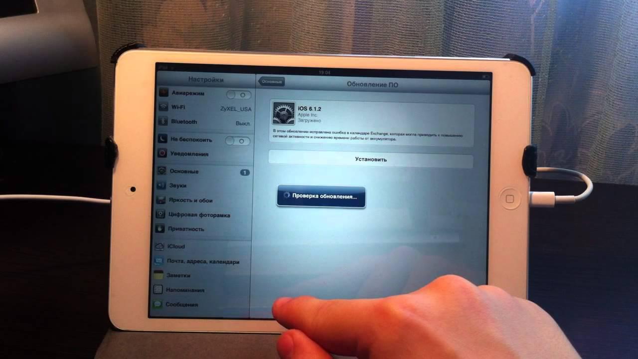 Как обновить iPad