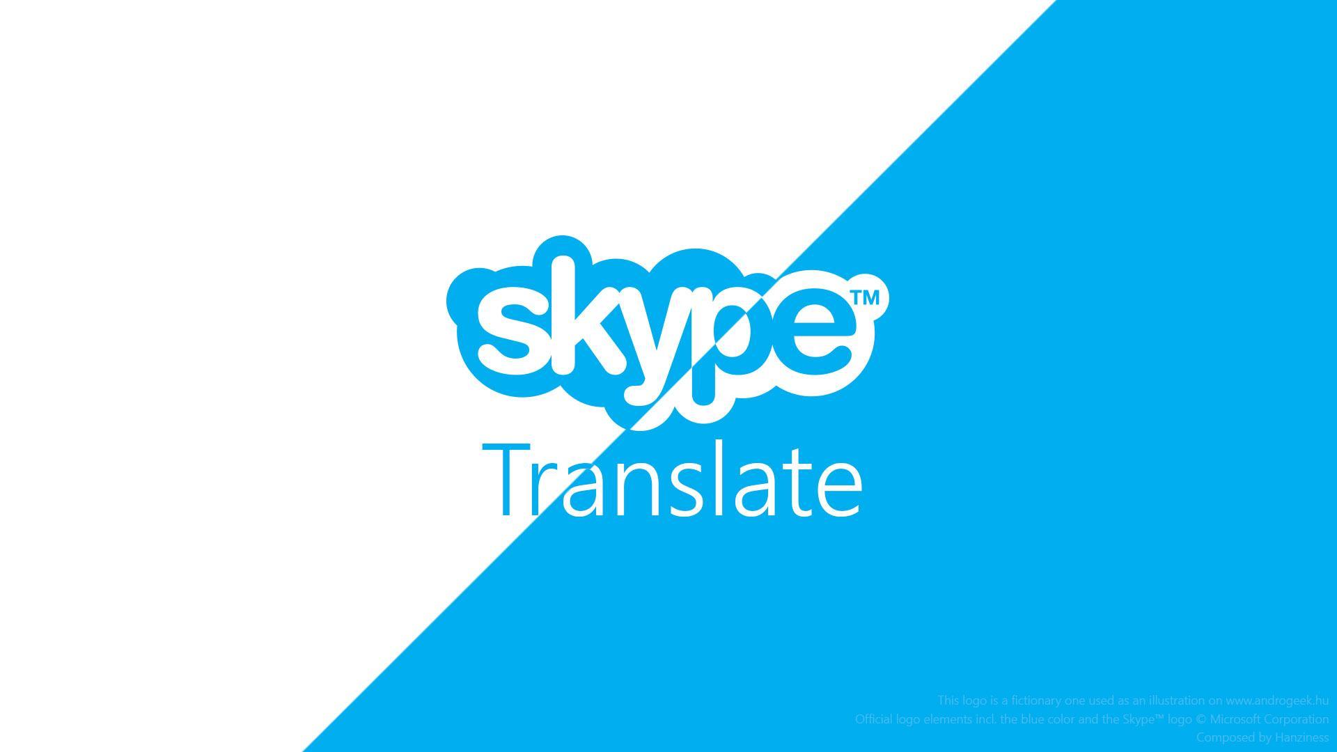 Skype Translator учит иностранные языки в социальных сетях