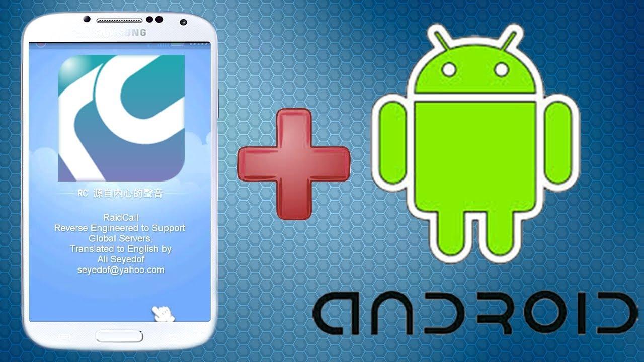 RaidCall для Андроид: средство для общения, которое всегда под рукой