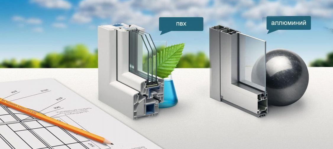 Какие выбрать окна: пластиковые или алюминиевые