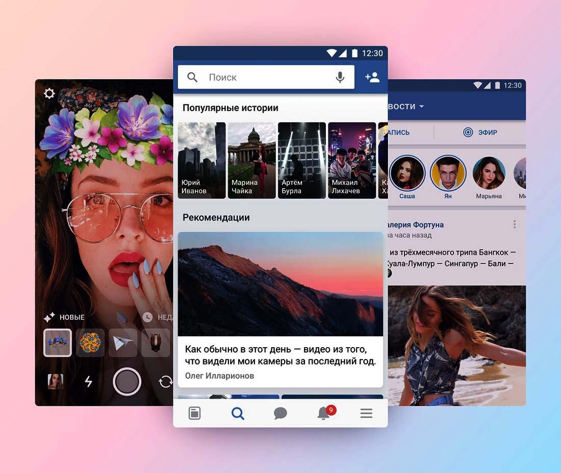 Приложения VK Music Remote и GSRemote для Android: Слушаем музыку из ВКонтакте и переключаем треки со смартфона