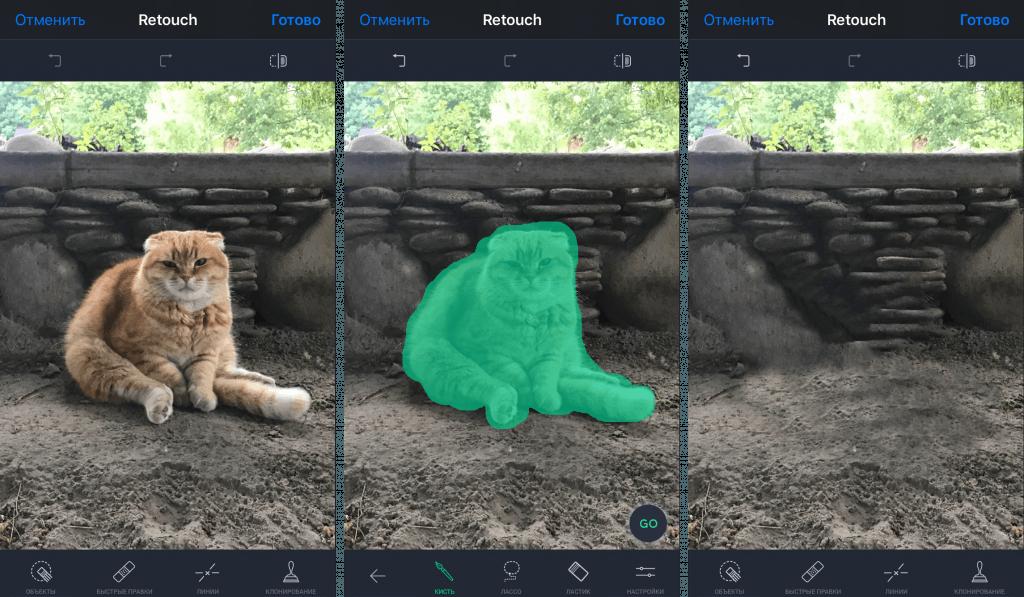 Как бесследно удалить нежелательный объект с фотоснимка