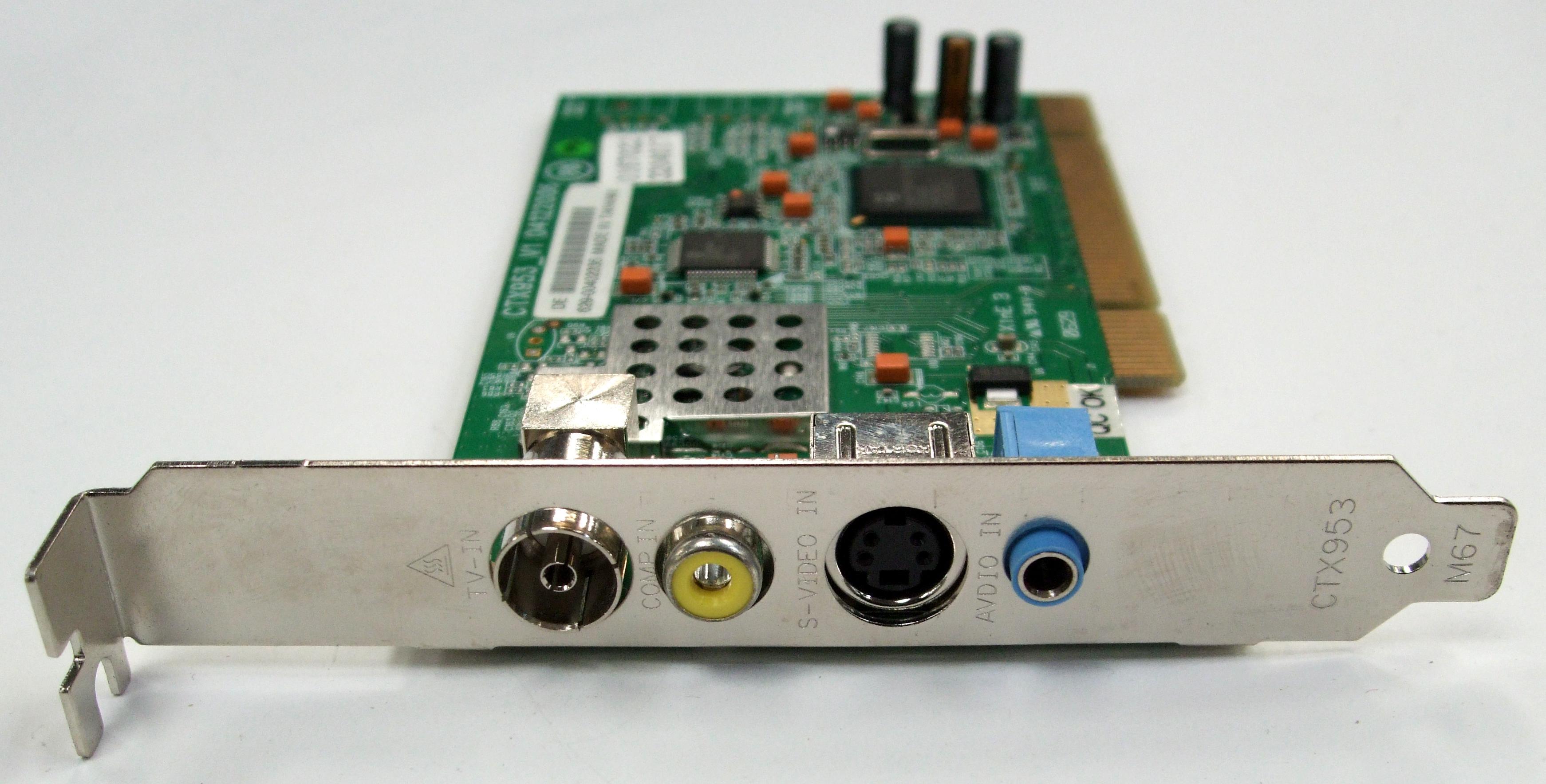 TV-тюнер для компьютера. Его возможности