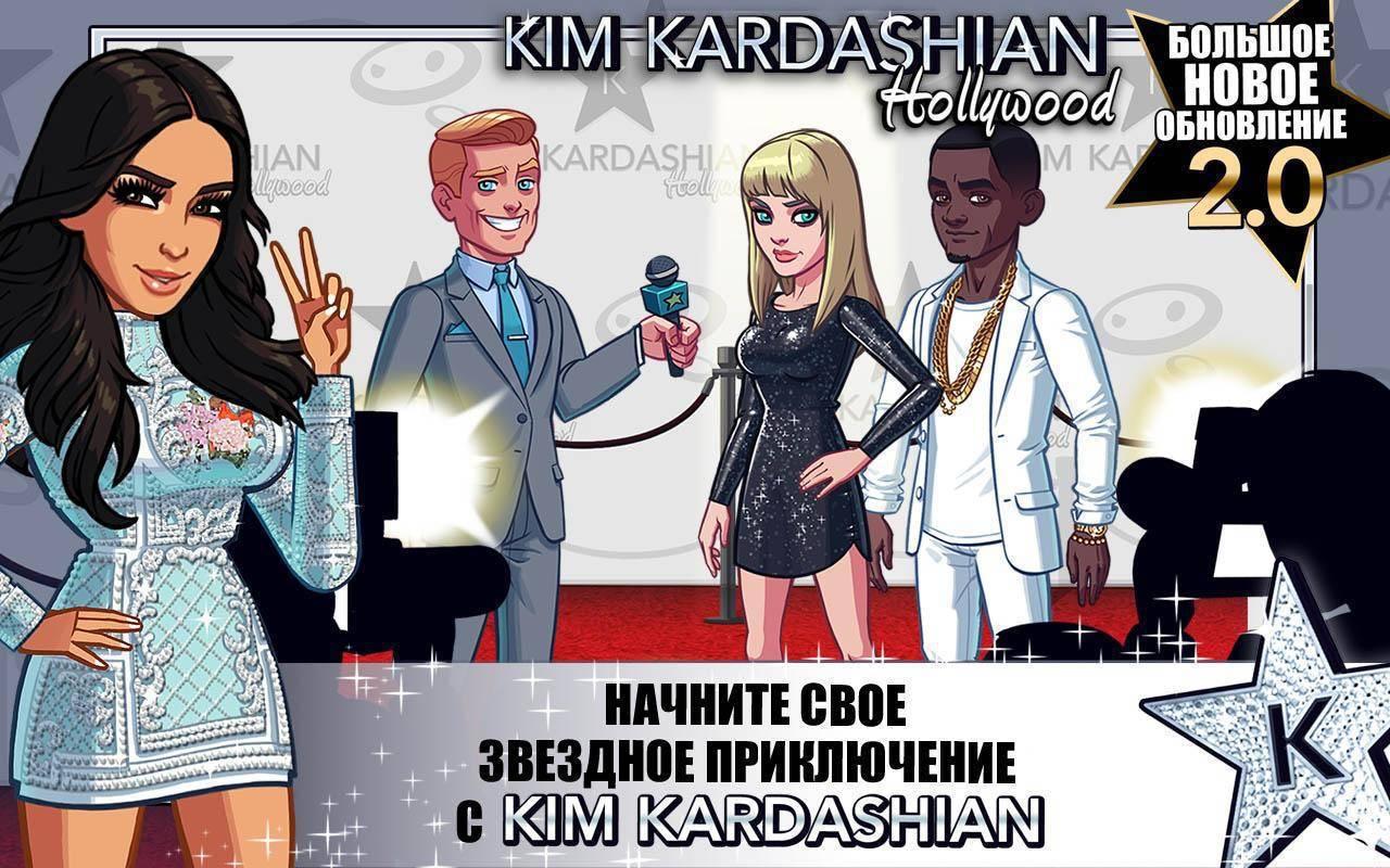 Kim Kardashian: Hollywood 2.0 – свадьба в Италии